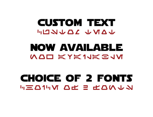 Custom Text Options Now Available
